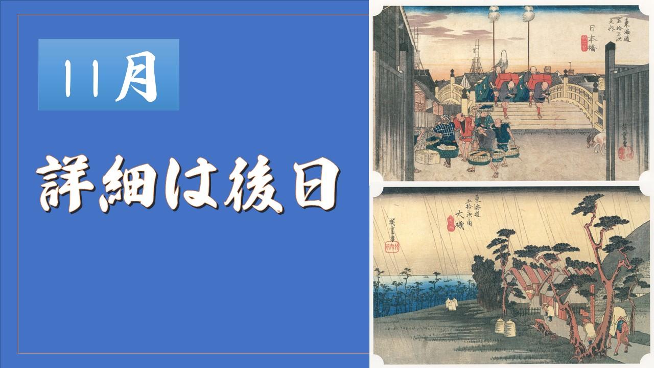 【街道】11/26(金) 18:30~ トークライブ