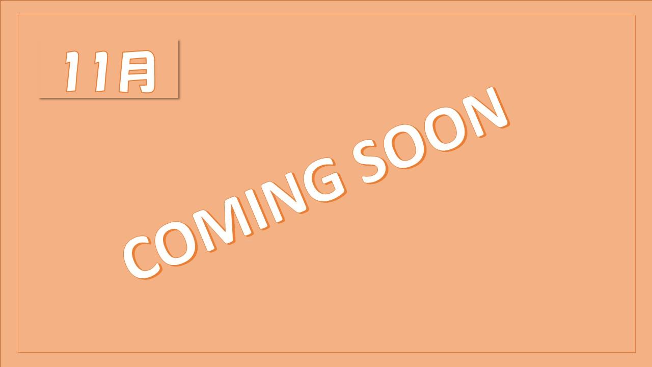 【歴史】11月オンライントークライブ Coming soon!