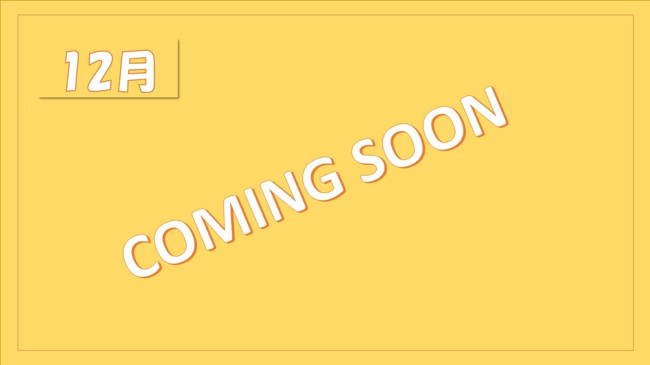 【歴史】12月オンライントークライブ  Coming soon!