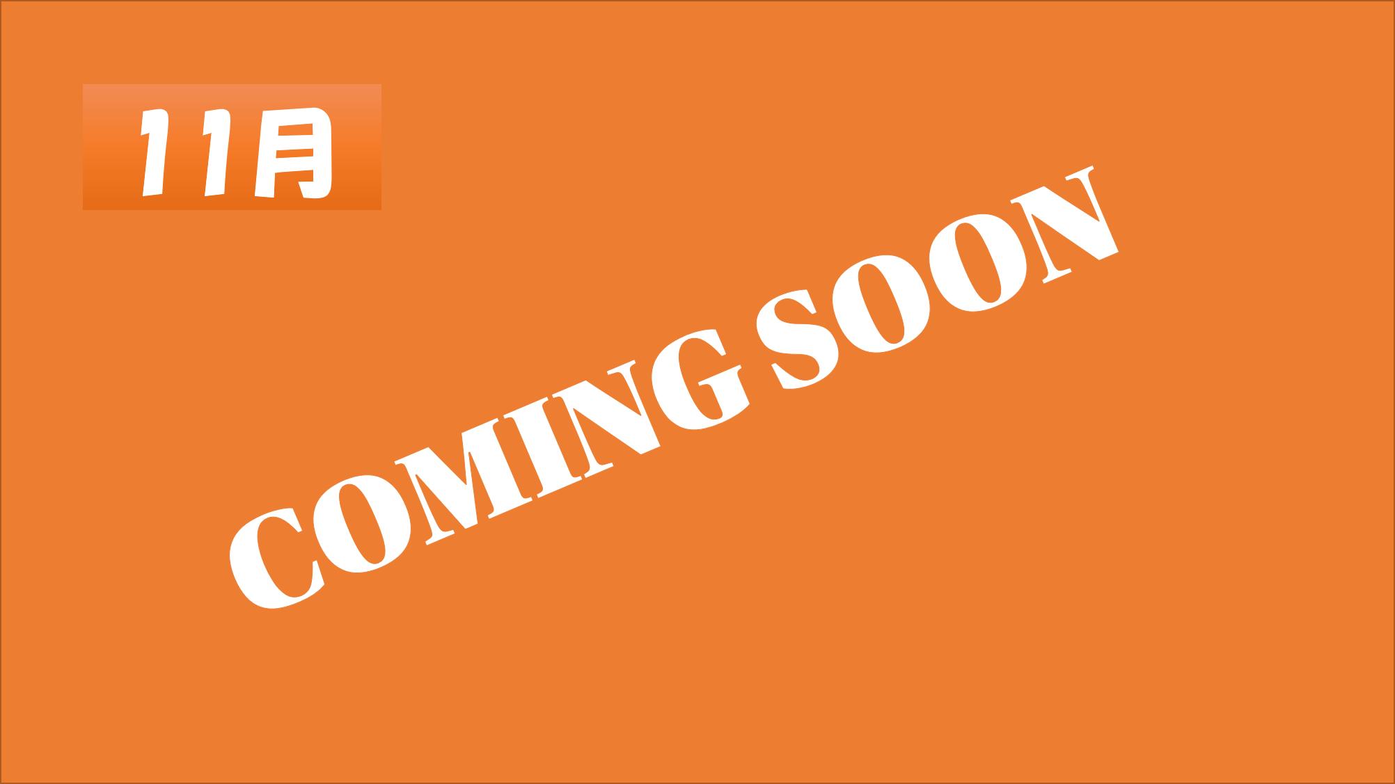 【鉄道】11月トークライブ 準備が整い次第公開いたします。