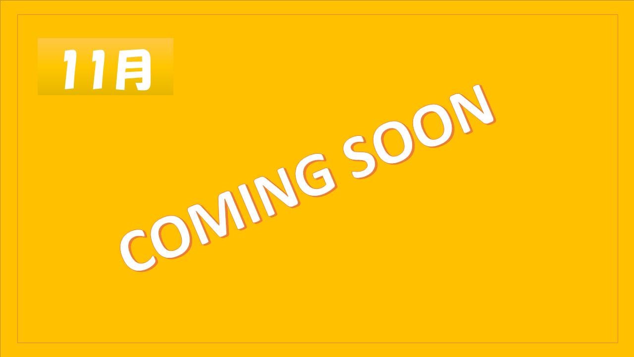 【釣り】11月オンラインイベント Coming soon!
