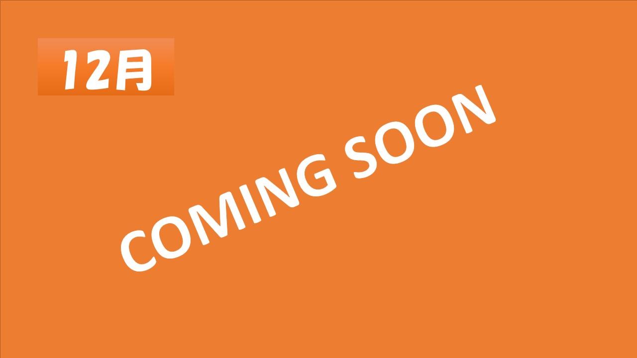 【釣り】12月オンラインイベント Coming soon!
