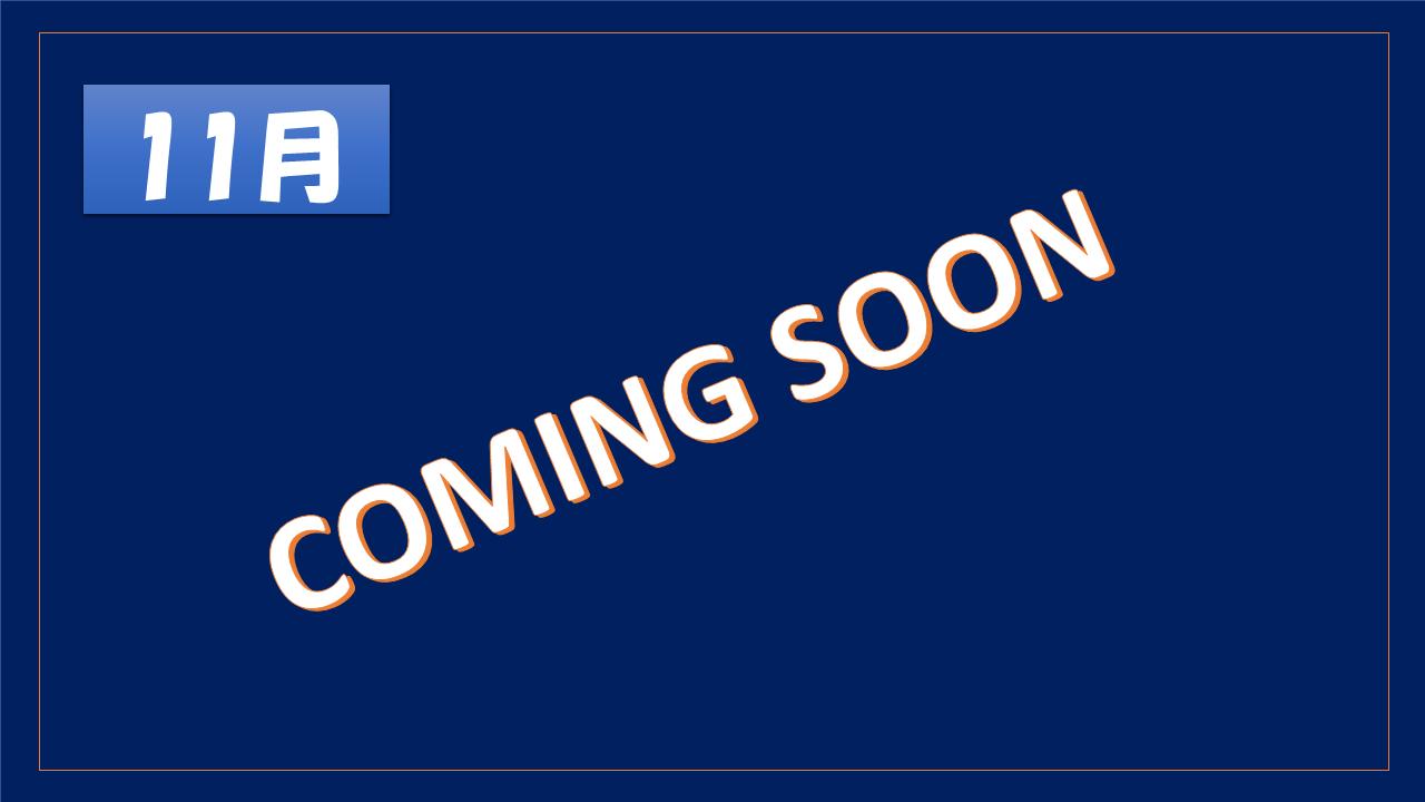 【宇宙】 11/13(土)14:00~ゲスト:宇宙ライター林公代氏 宇宙の「今」を知る!宇宙ニュース解説